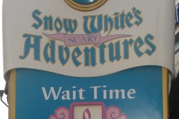 Wait_time_sign